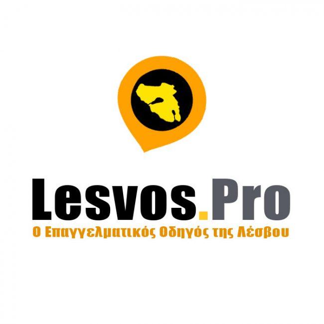 Lesvos.Pro