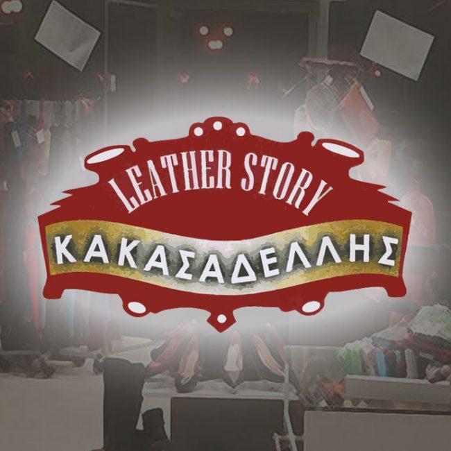 Leather Stories Kakasadellis