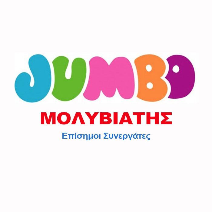 79ae66b58ef JUMBO – ΜΟΛΥΒΙΑΤΗΣ JUMBO – ΜΟΛΥΒΙΑΤΗΣ