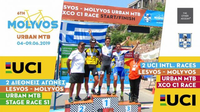 6th Lesvos Molyvos Urban MTB Race 2019