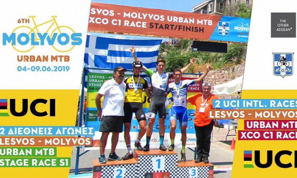 6th Lesvos Molyvos Urban MTB Race 2019