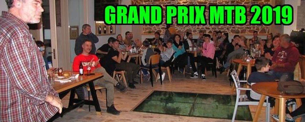 Απονομές Lesvos Ride Grand Prix MTB 2019