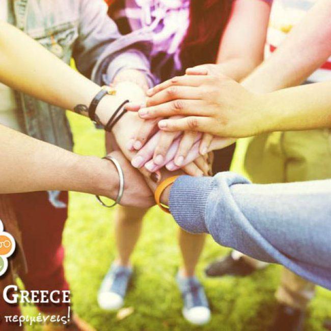 Let's do it Greece 2018!