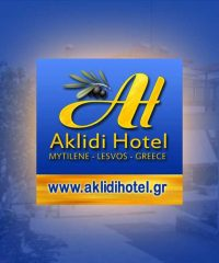 Ξενοδοχείο Ακλείδι