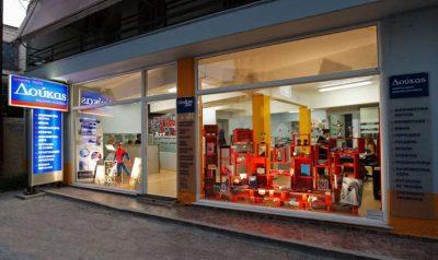 Το κατάστημα