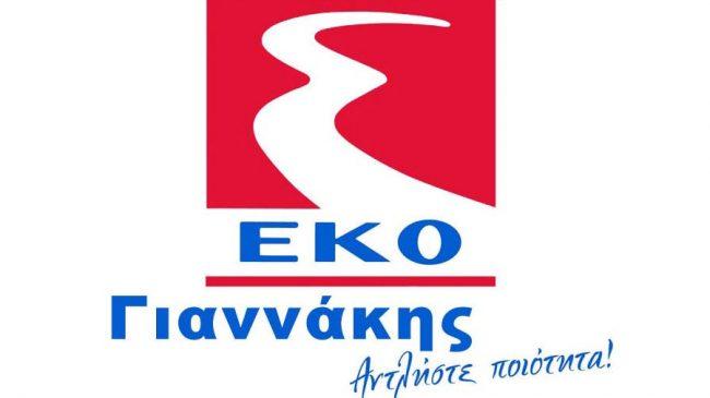 ΕΚΟ Γιαννάκης