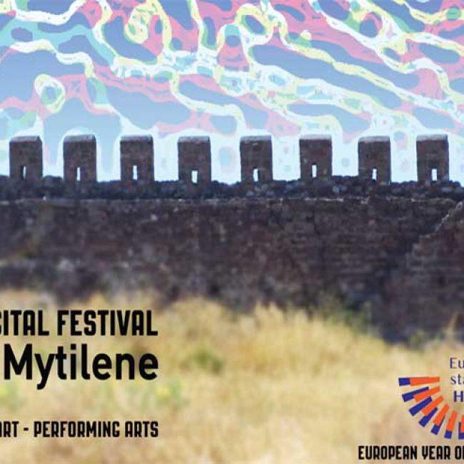 """""""Eye's Walk Digital festival 2018"""" στη Σύρο και στη Μυτιλήνη!"""