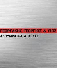 Γεωργάκης Γεώργιος & Υιός