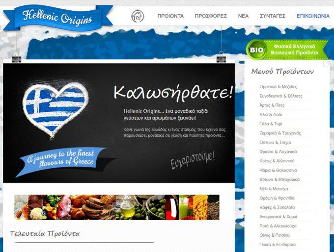 Η Ιστοσελίδα μας