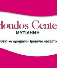 Hondos Center Μυτιλήνης