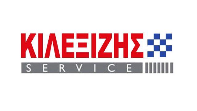 Κιλεξίζης Service
