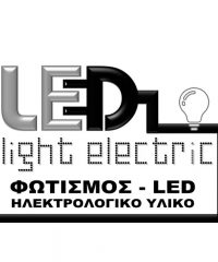 LED light electric
