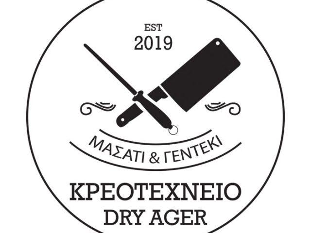 Μασάτι & Γεντέκι