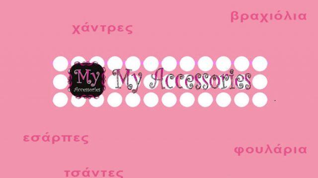 My Accessories
