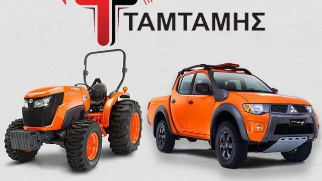 Ταμτάμης