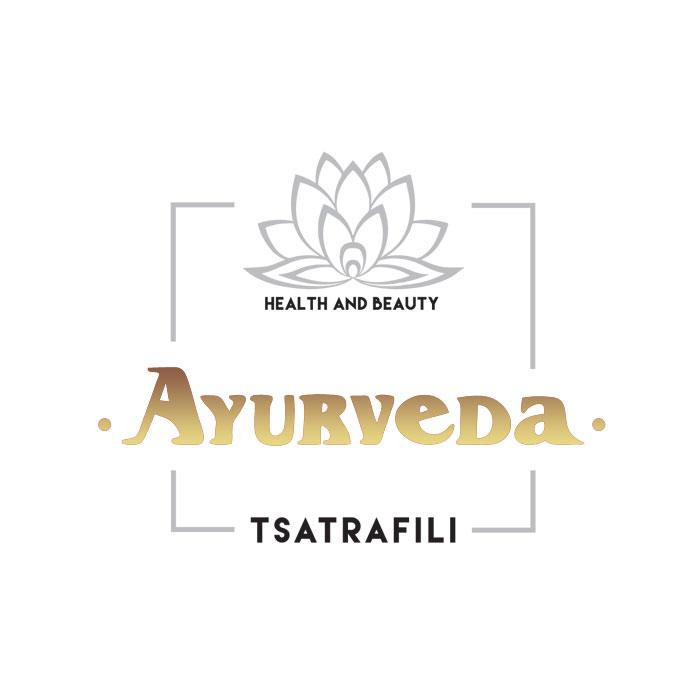ΤΣΑΤΡΑΦΙΛΗ Ayurveda